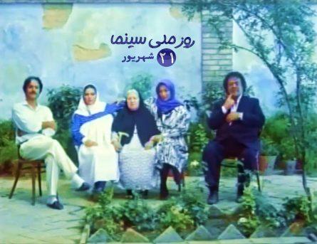 روز ملی سینما مبارک